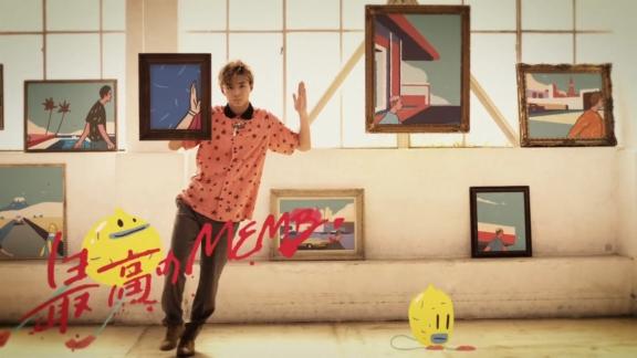 EXILE「STEP UP」Lyric Video(編集)
