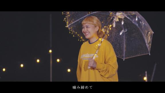 Da-iCE「image」MV
