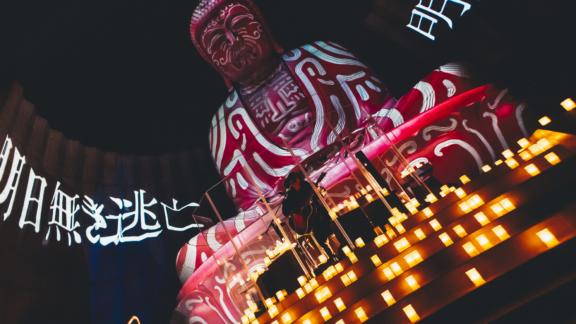 amazarashi Online Live「末法独唱 雨天決行」/「令和二年」MV