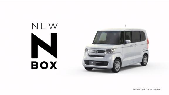Honda N-BOX TVCM「N-BOXと過ごそう」篇(編集)