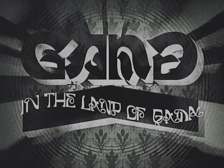 Gama 「In The Land Of Gama, Part2」 MV(モーショングラフィックス)