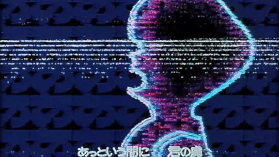 meiyo 「うろちょろ」 MV(モーショングラフィックス)