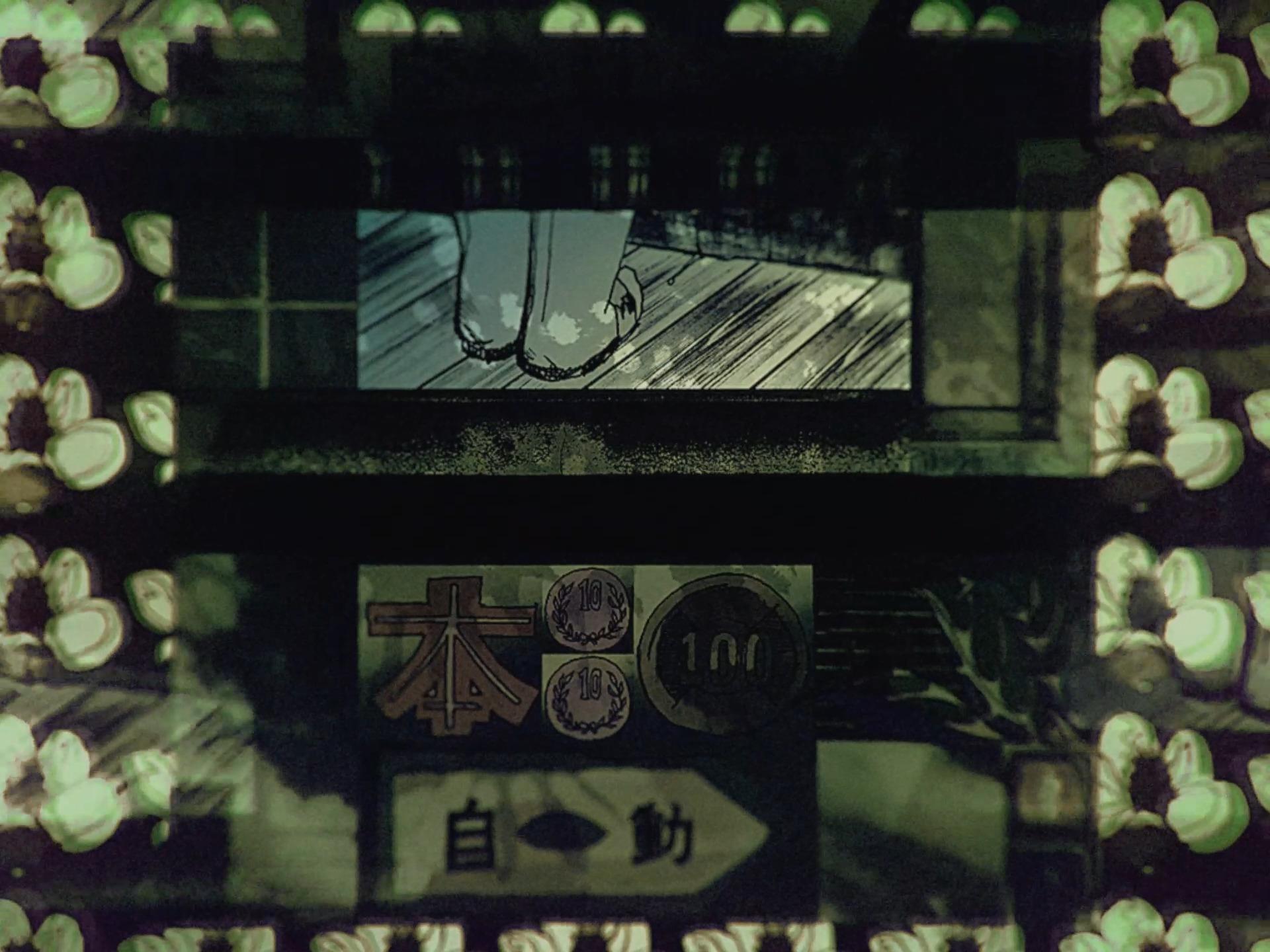 石ノ森けんぢろう「まるめろ」 MV(モーショングラフィックス)