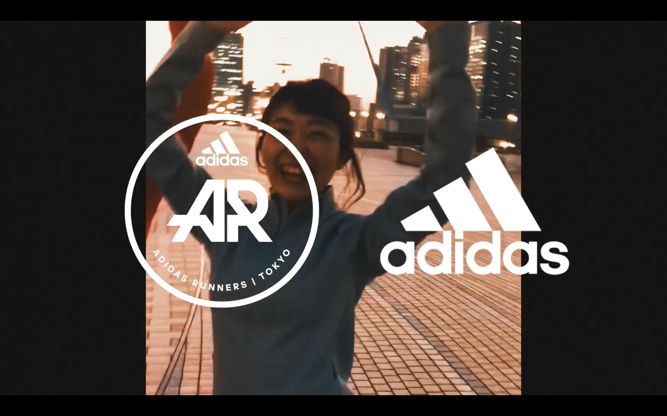 """adidas Runners / Tokyo Recoded: """"MishMash""""(カメラマン)"""