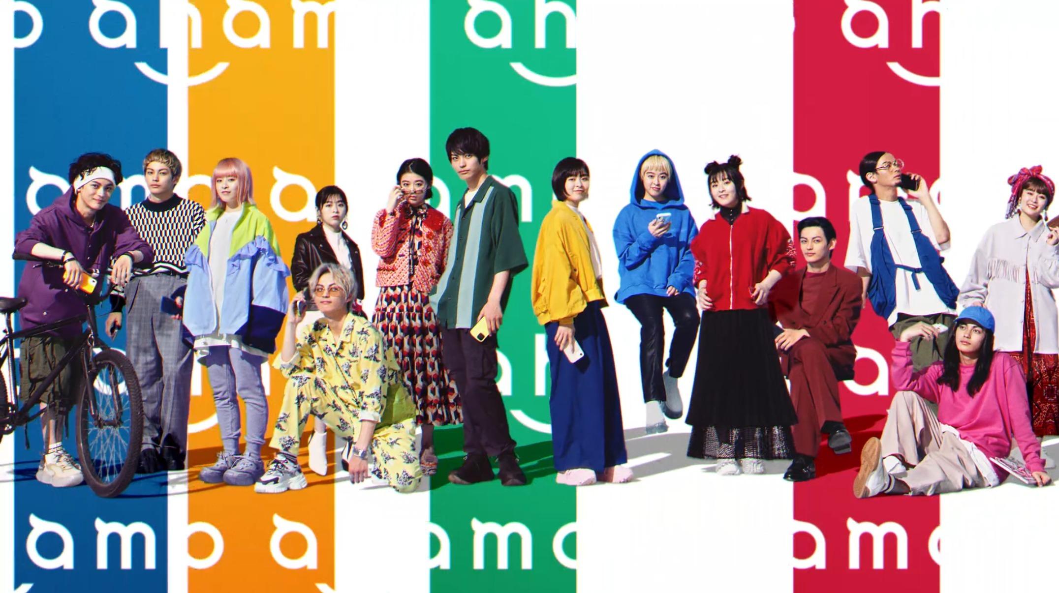 docomo「ahamo 七変化」篇 (編集)
