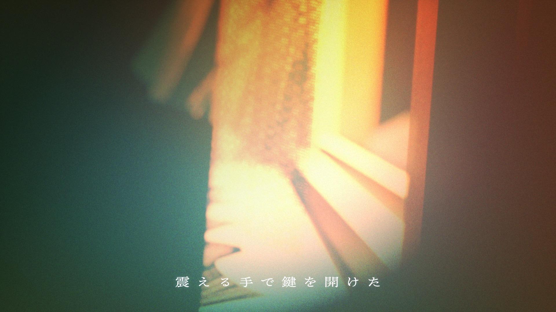 CIEL「窓を開けて (Acoustic ver.)」MV(演出・モーショングラフィックス)