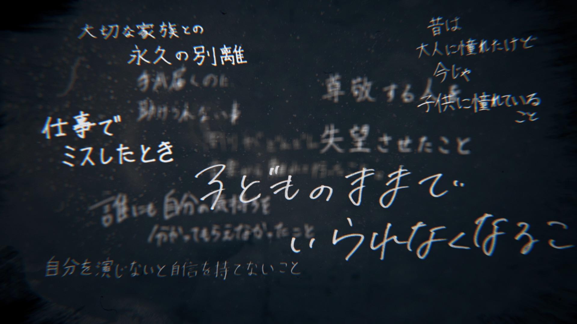 幸祜 -koko- 「瞑目」MV(モーショングラフィックス)