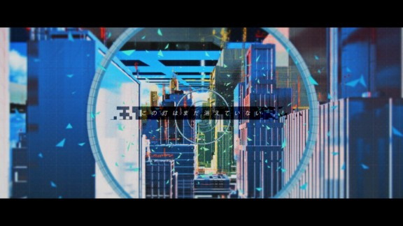 *Luna 「ST/A#R feat.Hatsune Miku」(モーショングラフィックス)